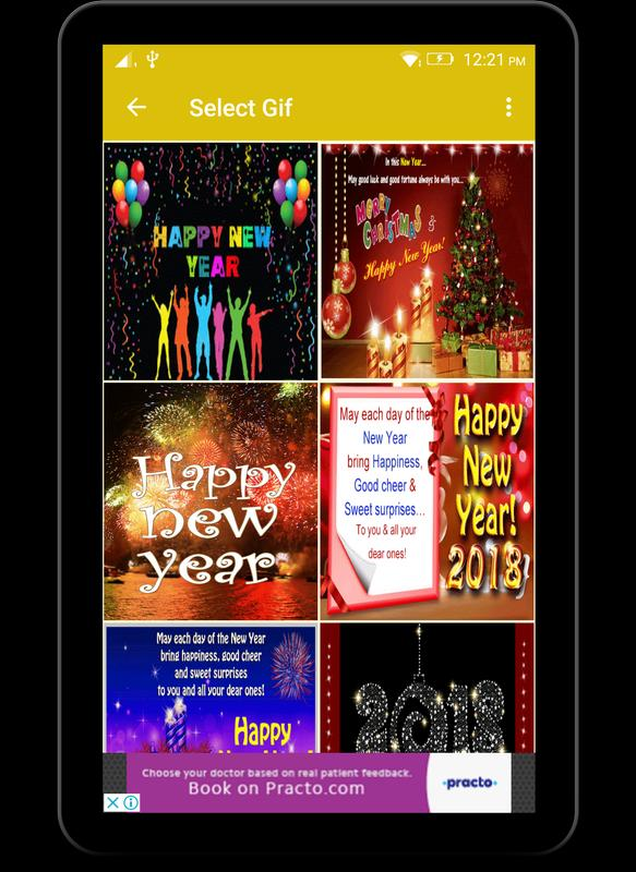 2018 happy new year wishes and gifs screenshot 5