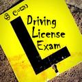 Sri Lanka Driving Exam (සිංහල)