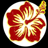 Aarti Sangrah (Marathi) icon
