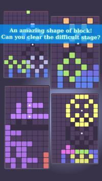 Technique Puzzle screenshot 1
