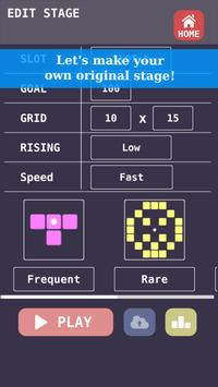 Technique Puzzle screenshot 3