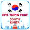 EPS Topik icono