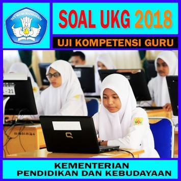 Soal dan Kunci Jawaban UKG 2018 poster