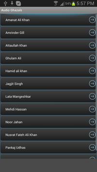 Audio Ghazals Player screenshot 1