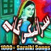 Saraiki Radio (Audio Geet) icon
