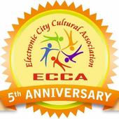 ECCA Durga Puja 2016 icon