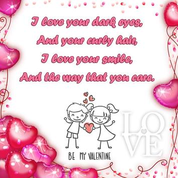 Valentine Frame and Valentine Card screenshot 14