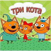 Three Cats icon