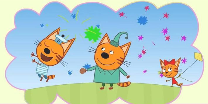 Three Cats screenshot 3
