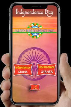 Independence Day Status 2018 screenshot 3