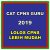 CAT CPNS icono