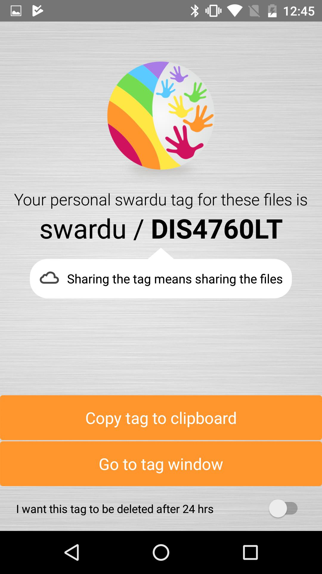 swardu for Android - APK Download