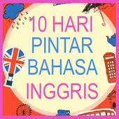 10 Hari Pintar Bahasa Inggris 图标