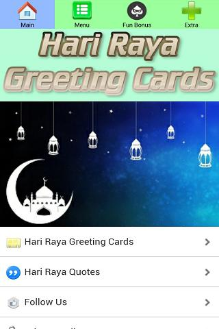 Hari Raya Greeting Card For Android Apk Download