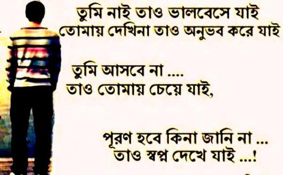 Online Free Dating Kolkata