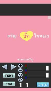 โปรไฟล์สีชมพู apk screenshot