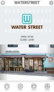 WaterStreet&stamp apk screenshot