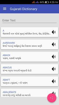Gujarati Dictionary Offline English to Gujarati poster