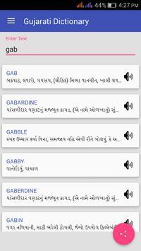 Gujarati Dictionary Offline English to Gujarati apk screenshot