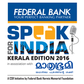 Speak for India - Kerala ed. icon