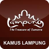 Kamus Bahasa Lampung Online icon