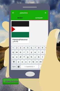 Palestine Radio stations screenshot 1