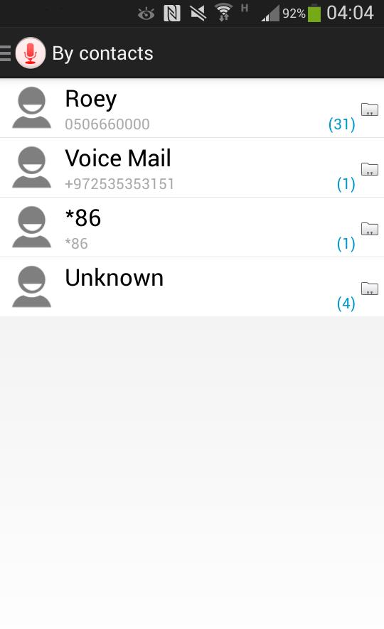 Ultimate Call Recorder for Android - APK Download