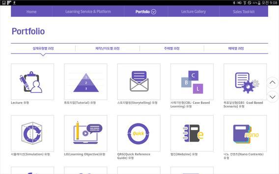 M-KIT (Marketing Tool-KIT) apk screenshot