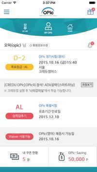 OPIc para Android - APK Baixar