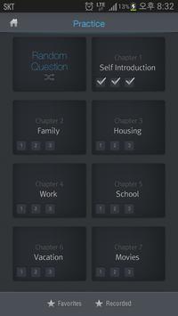 [크레듀 앱북] 오픽킹 이윤진의 OPIcBOX IM공략 apk screenshot
