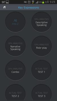 [크레듀 앱북] OPIc 실전서 고급 apk screenshot