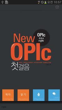 [크레듀 앱북] New OPIc 첫걸음 poster