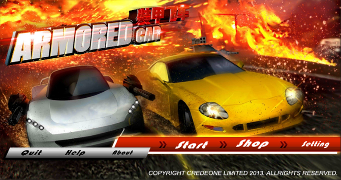 Armored Car (Racing Game) poster