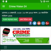 Crime Vision 24 icon