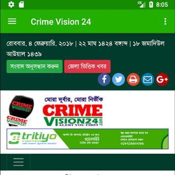 Crime Vision 24 poster