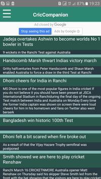 Indian League 2017 apk screenshot