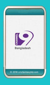 Channel 9 Bangladesh poster