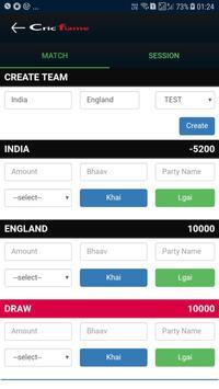 Cricket live line - Cricket Exchange - Cricflame screenshot 5