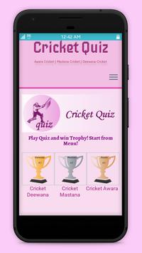 Cricket Quiz with IPL 2017 poster