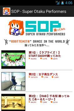 SOP - Super Otaku Performers screenshot 1