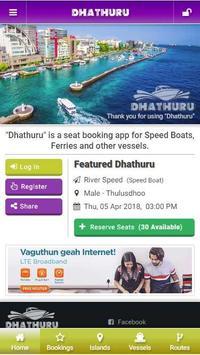 Dhathuru poster