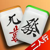 Mahjong Girl icon