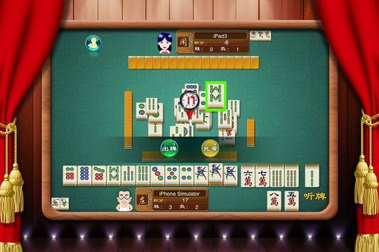 Mahjong Girl poster