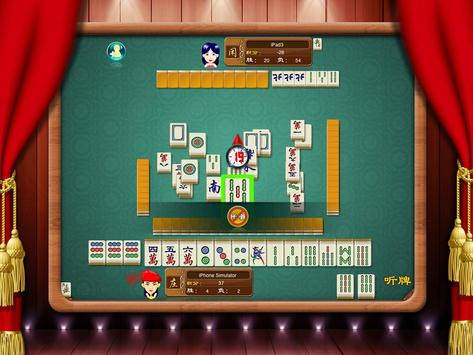 Mahjong Girl apk screenshot