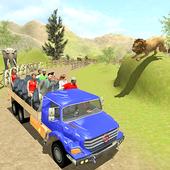 Wildlife Animal Safari icon