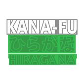Kana-Fu: Hiragana (FREE) icon