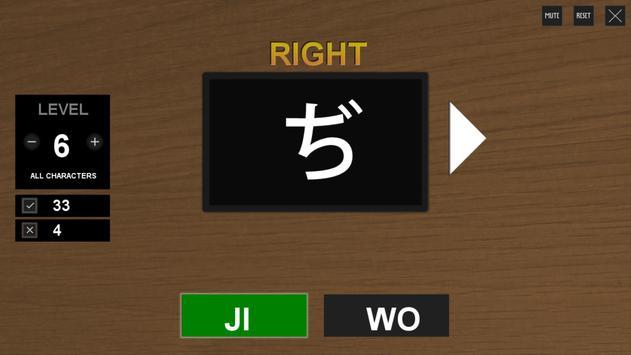 Kana-Fu: Hiragana (FREE) screenshot 1
