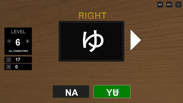 Kana-Fu: Hiragana (FREE) screenshot 2