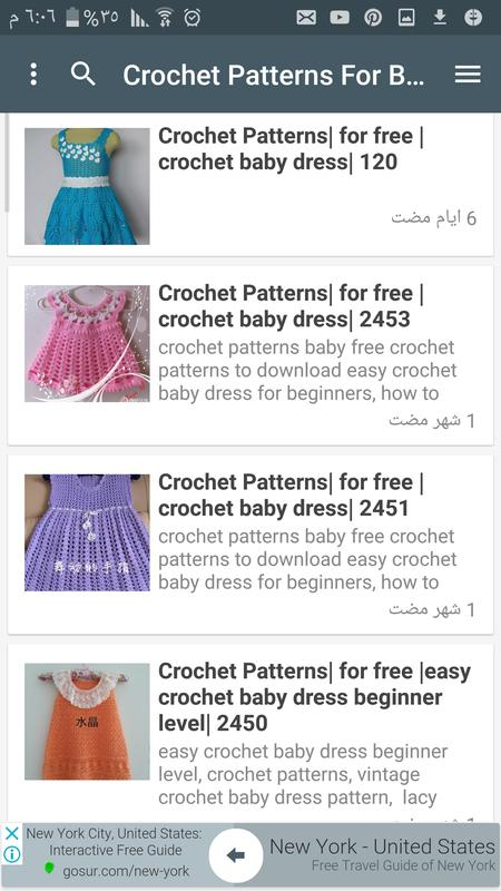 2500 Free Crochet Patterns For Android Apk Download