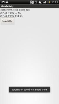 Japanese Grammar Drilling App apk screenshot